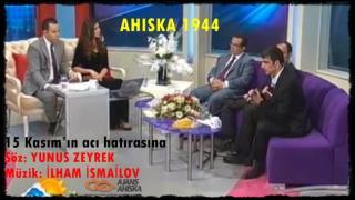 AHISKA 1944