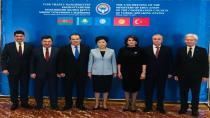 Türk Konseyi Eğitim Bakanları Beşinci Toplantısı 15 Mart 2019 tarihinde Bişkek'te düzenlenmiştir.