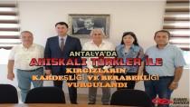 ANTALYA'DA AHISKALI TÜRKLER İLE KIRGIZLARIN KARDEŞLİĞİ VE BERABERLİĞİ VURGULANDI